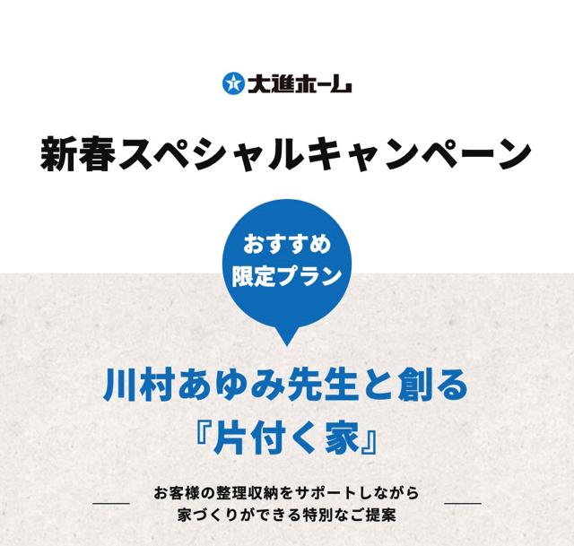 120200108_tai.jpg