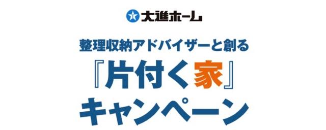 120200405_taishin3.jpg