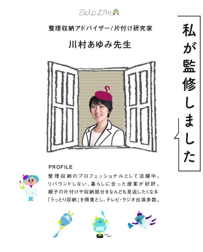 120210704_taishin.jpg