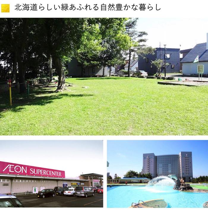 320200718_taishin.jpg