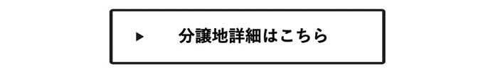 520200718_taishin.jpg
