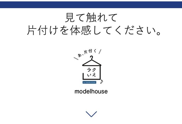 620200829_taishin.jpg