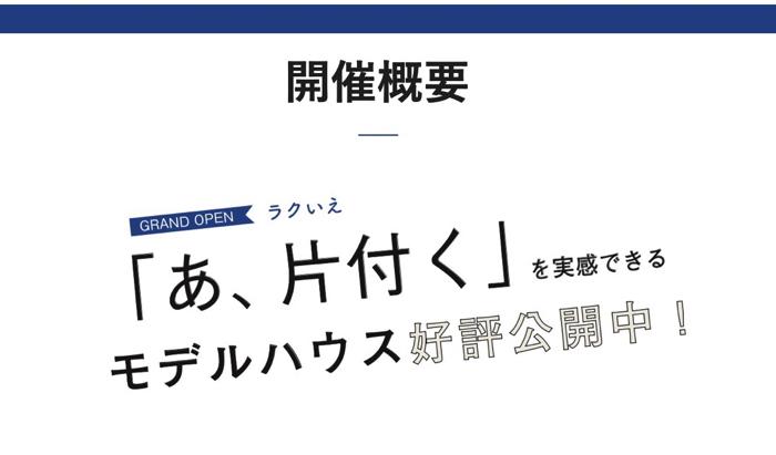 920200829_taishin.jpg