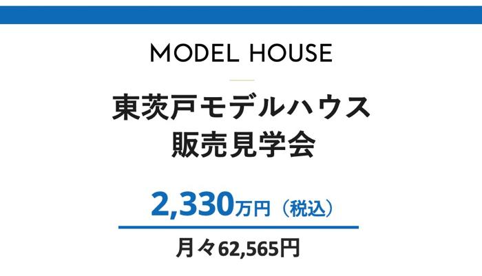 120200718_taishin.jpg