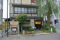 〈小樽〉 【食べる】 昭和29年創業の小樽の蕎麦屋
