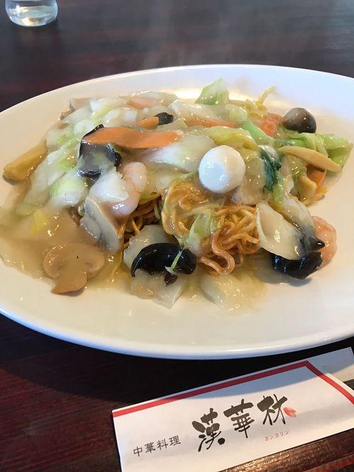【石狩市】漢華林(かんかりん)やさしい味付けの本場中華