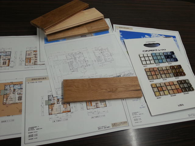 グリーンタウン野幌若葉町モデルハウス