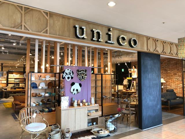 UNICO札幌~お勧め家具屋さん~