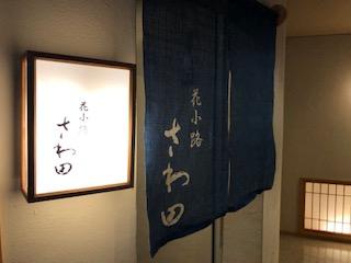 <嬉しい続報!>東苗穂モデルハウス