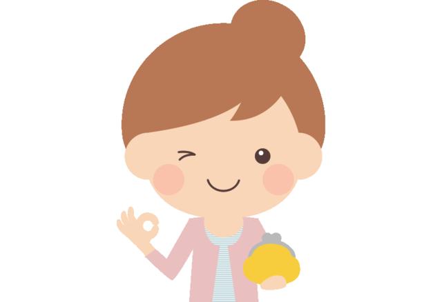 【 札幌 リフォーム 】節水商品にしたら水道代とガス代はいくら節約できるの?