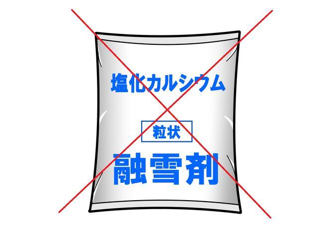 【 札幌 リフォーム 】コンクリート製の階段に融雪剤をまかないで!!