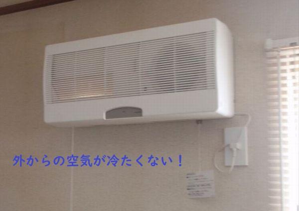 【札幌 リフォーム】冬の暮らし方 ~ 雪国編 ~