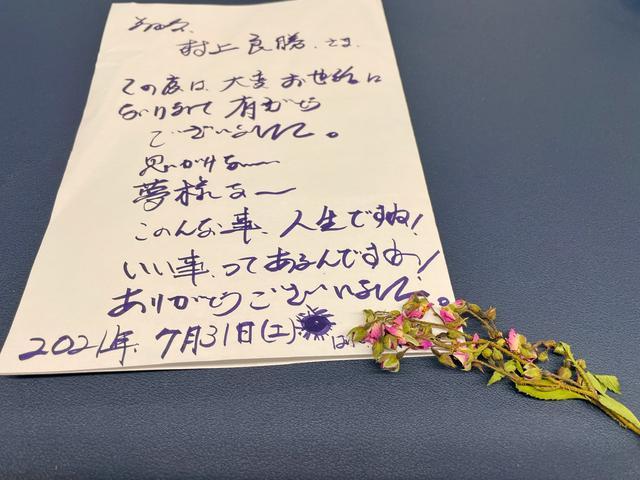 【札幌 リフォーム】9/4・5 =完全予約制= 秋の大感謝祭 ユーザー様&地域のお客様へ