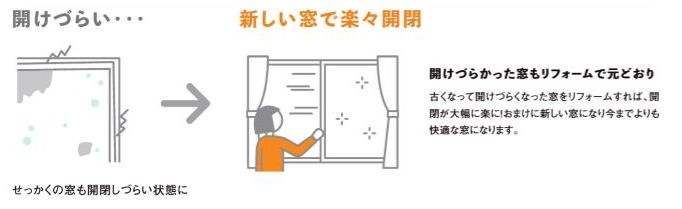https://www.taishinhome.com/presidentblog/uploads/74ffd104881679606ef2c976d92a8ba309428da9.jpg