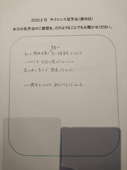 DSC_4769.JPG