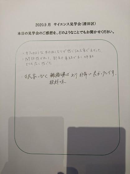 DSC_4771.JPG