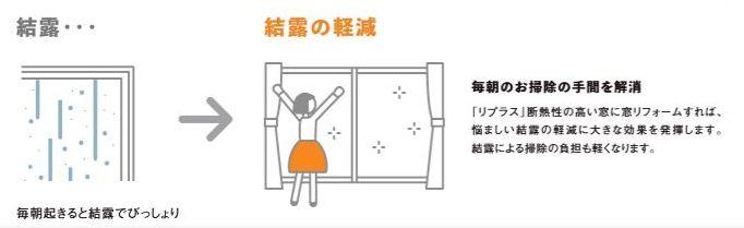 https://www.taishinhome.com/presidentblog/uploads/c33aa62d9af2a2067f318bd127a765d19eac418b.jpg