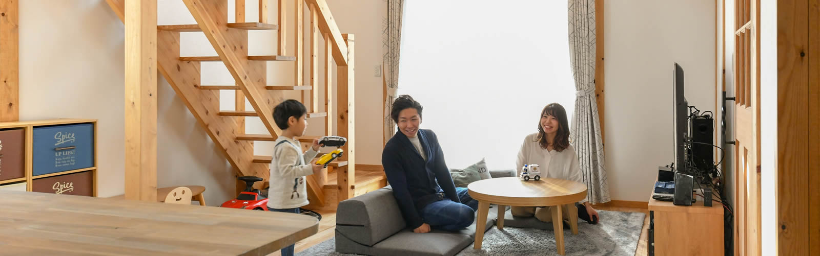 スタイルのある暮らしを楽しみ、家族の団らんを育む家 お客様の声